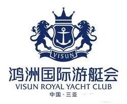 Sanya Visun Royal Yacht Club