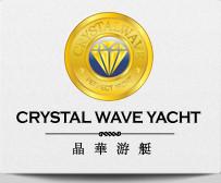 Crystal Wave Yacht