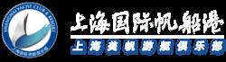 Shanghai Yacht Club & Resort (SYCR)