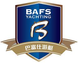 Bahrfuss Yacht Club