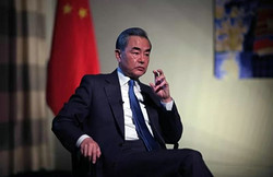 Transcript of State Councilor and Foreign Minister Wang Yi's Exclusive Interview with Reuters